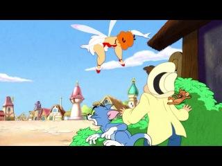 Том и Джерри: Гигантское приключение (2013)